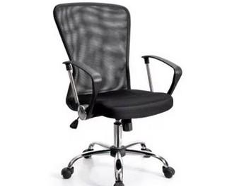 Kancelářské a konferenční židle za skvělé ceny
